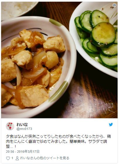 ニンニク醤油 レシピ